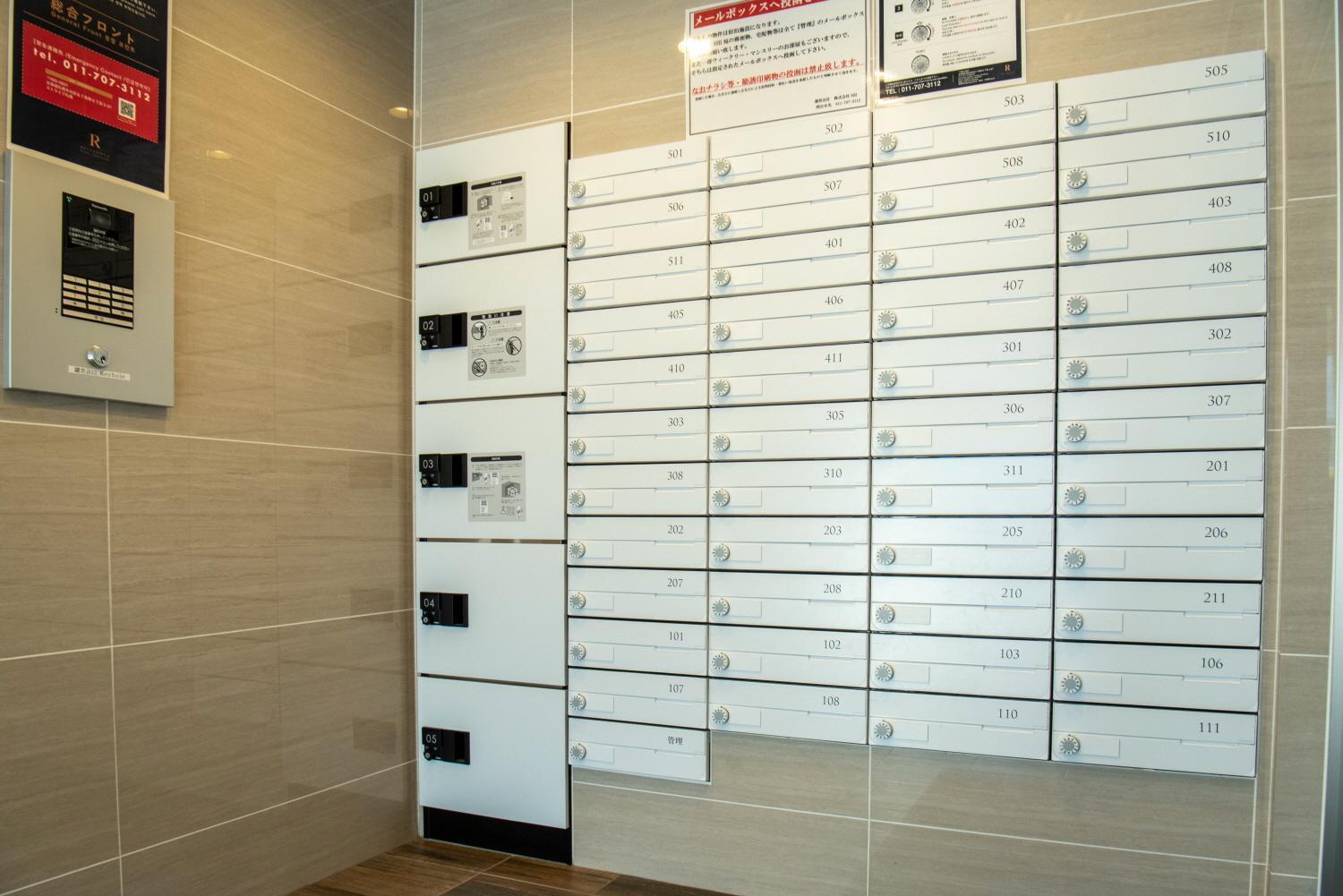 Residence Plus Sapporo 1A 16 Nice And Clean