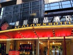 Actown Hotel Shenzhen