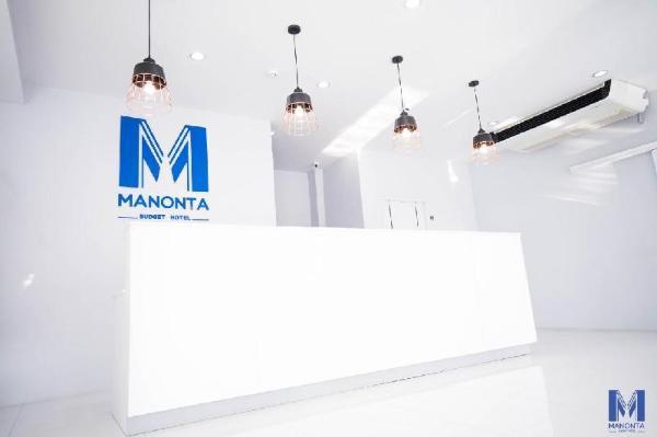 Manonta Budget Hotel Hat Yai