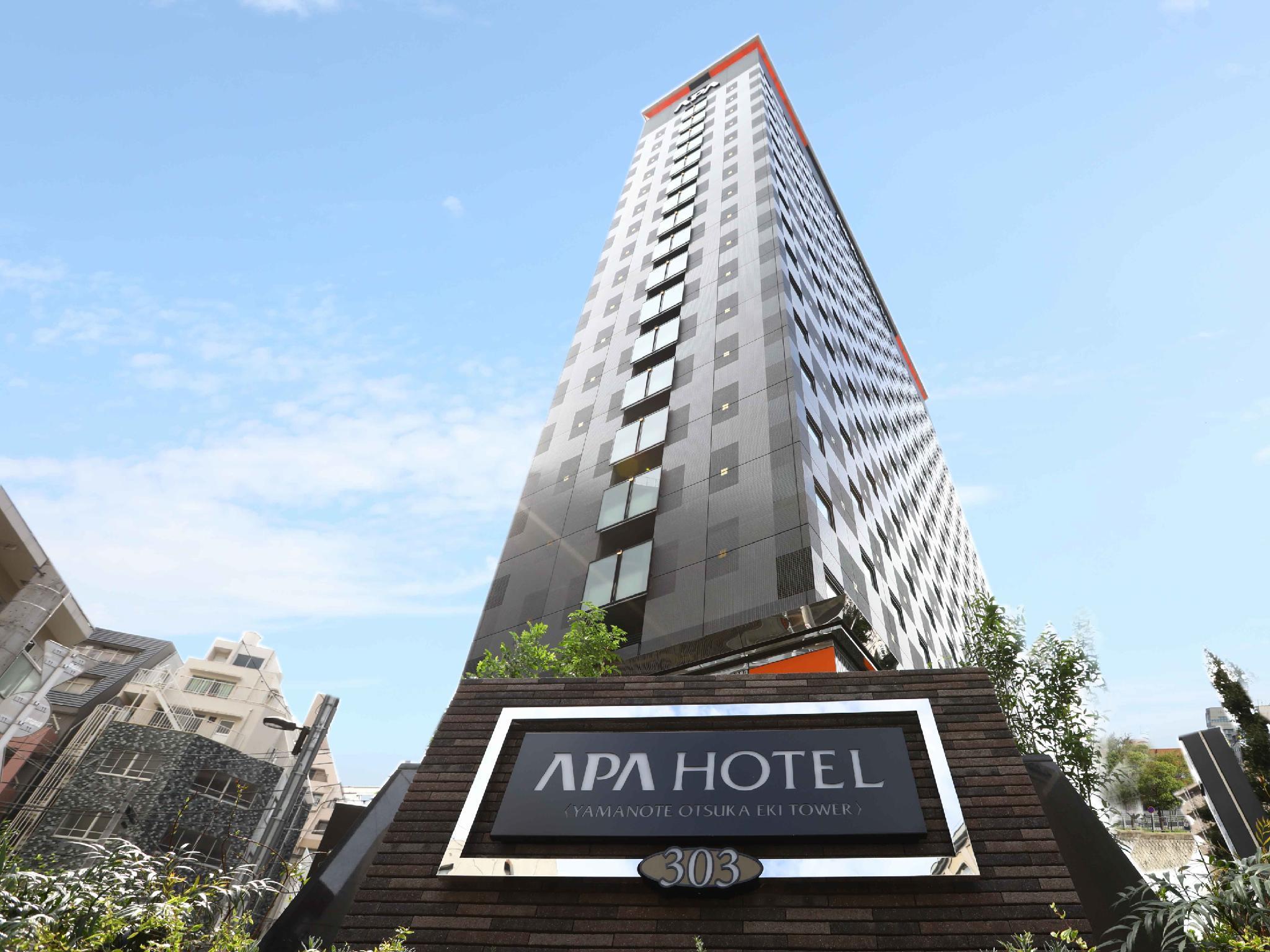 APA Hotel Yamanote Otsukaeki Tower
