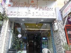 關於雅什拉吉宮飯店 (Hotel Yashraj Palace)