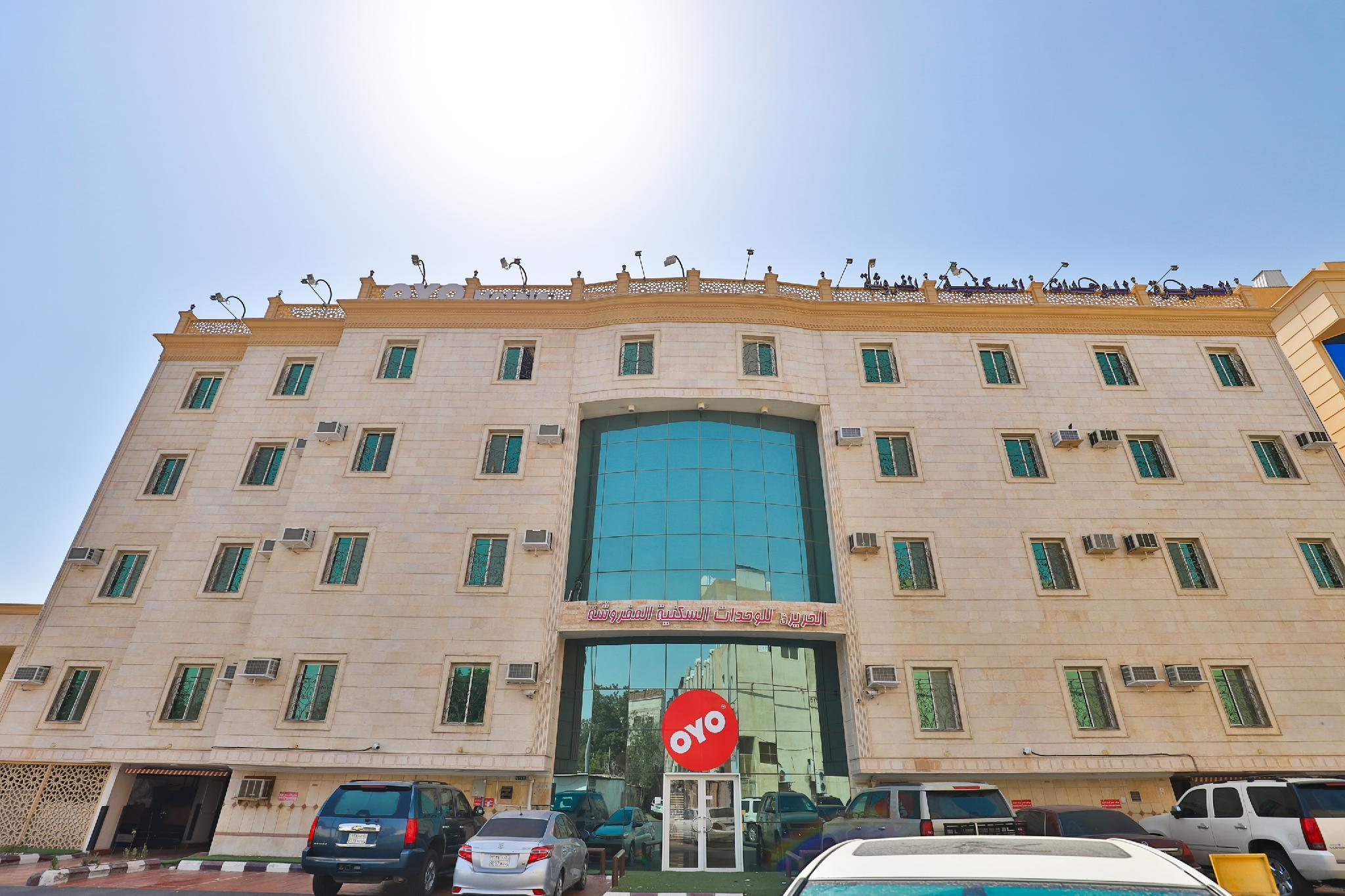 OYO 216 Al Harirah Furnished Apartments
