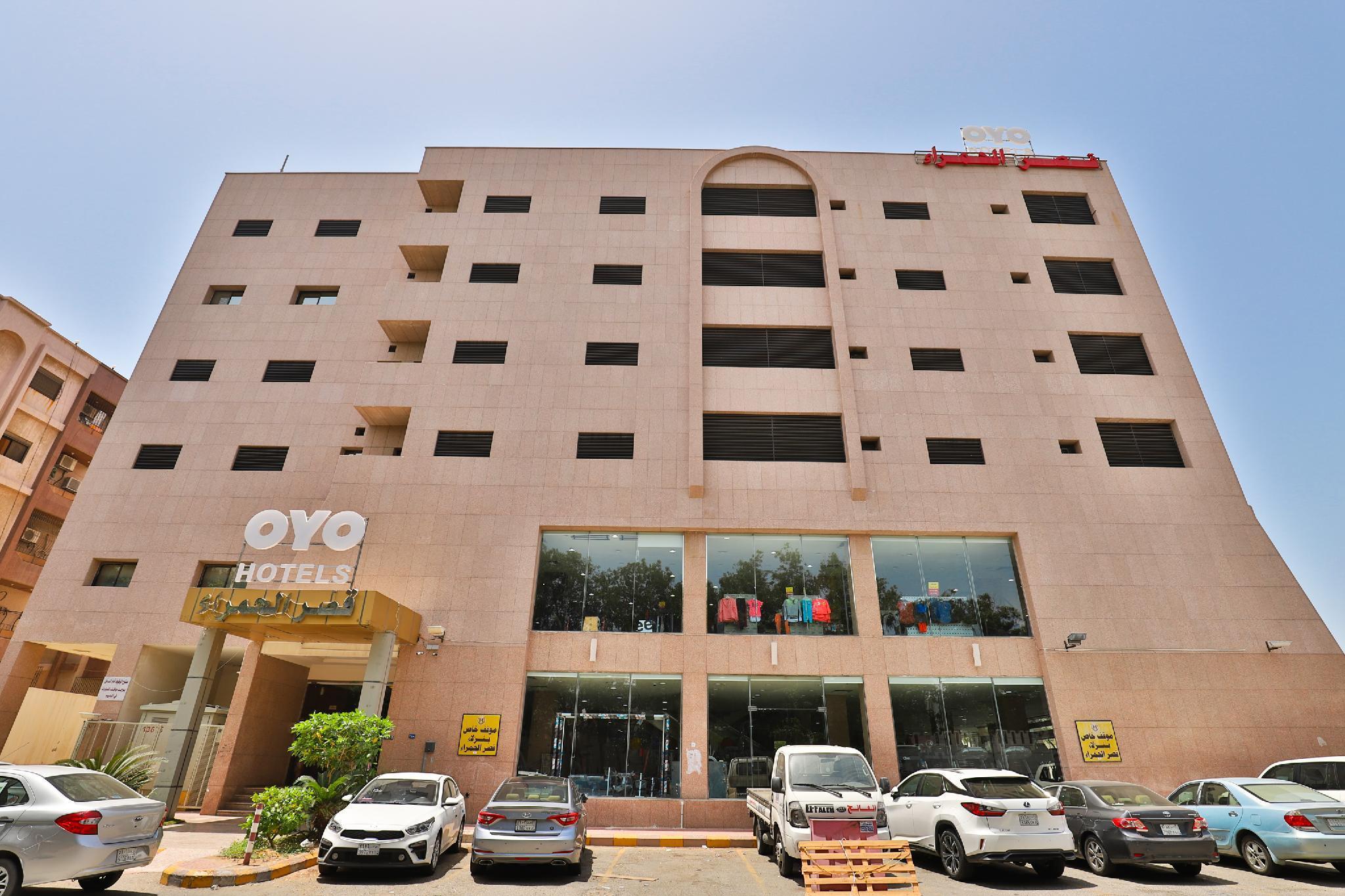 OYO 125 Al Hamra Palace