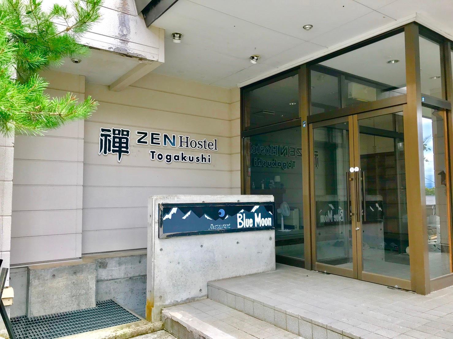 ZEN Hostel Togakushi