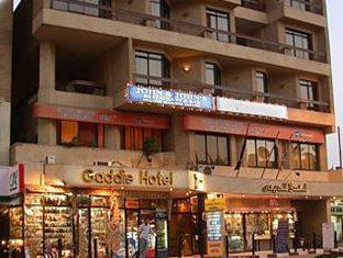 加迪斯套房與公寓酒店