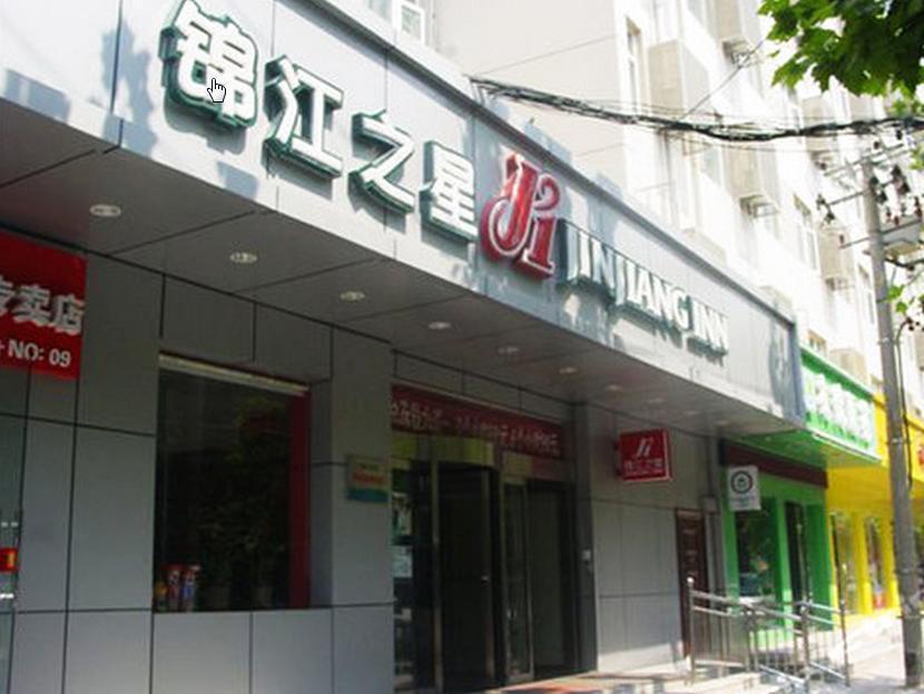 Jinjiang Inn Xian Dayan Tower