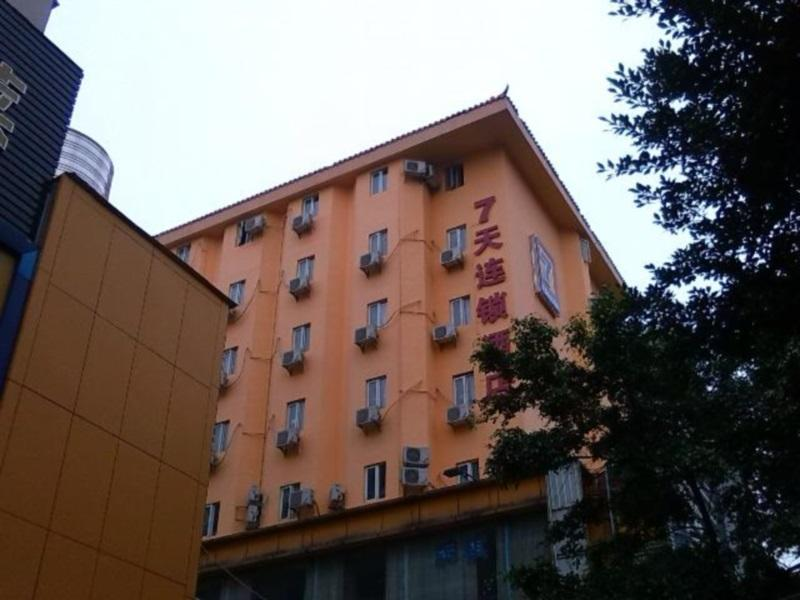 7 Days Inn Guangzhou Sanyuanli Metro 2nd Branch