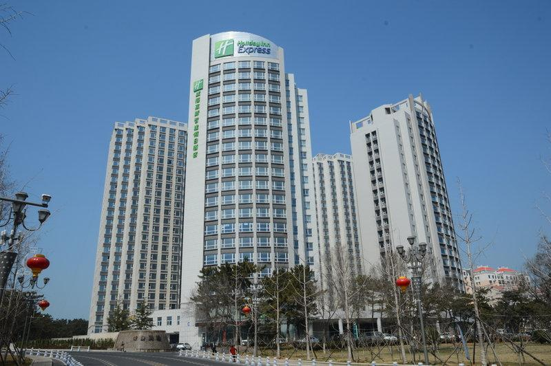 Holiday Inn Express Weihai Hi Tech Zone