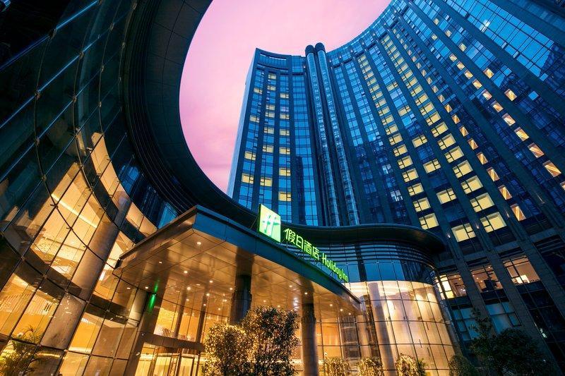 Holiday Inn Hangzhou Gongshu