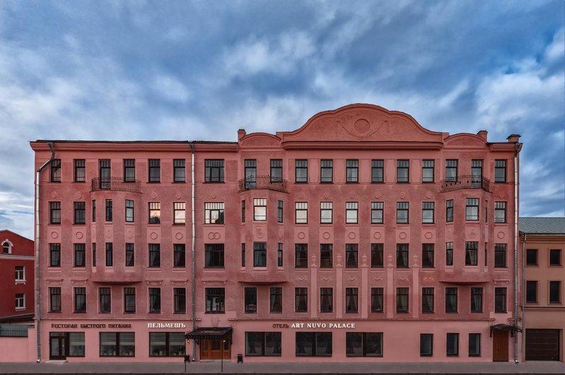 Art Nuvo Palace NEW