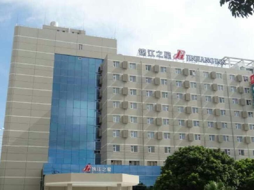Jinjiang Inn Beihai Beibuwan Square Branch