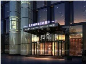 Free Comfort Holiday Hotel Xi Shan