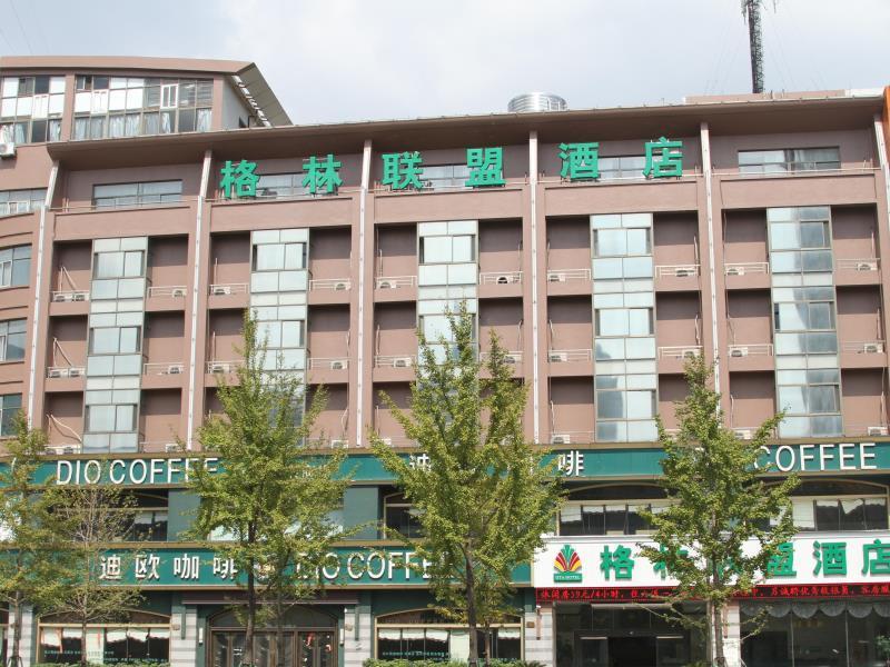 GreenTree Alliance Taizhou Shifu Avenue Hotel