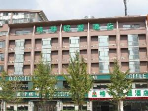 Green Alliance Taizhou Shifu Avenue Hotel
