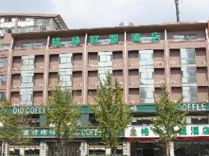 Green Alliance Taizhou Shifu Avenue Hotel