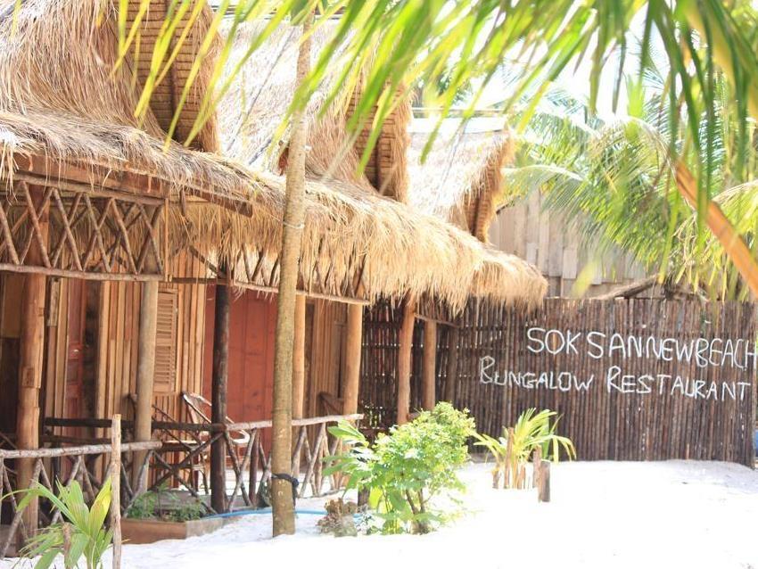 Sok San New Beach Bungalow