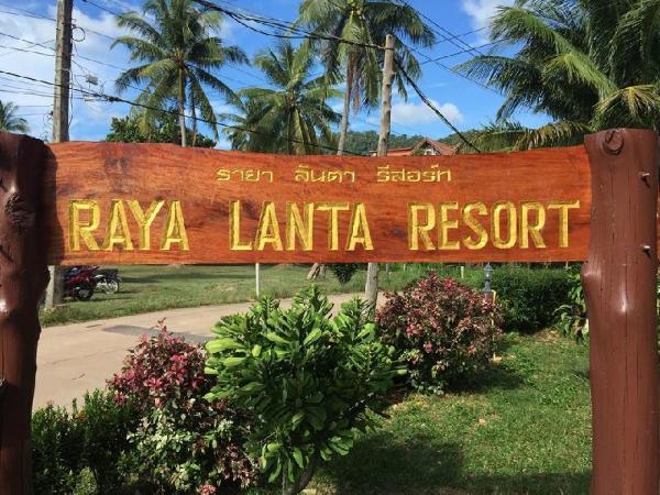Raya Lanta Resort Koh Lanta