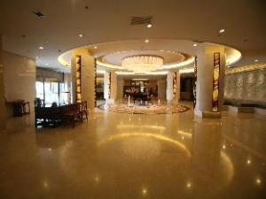 Xian Wu Long Hotel