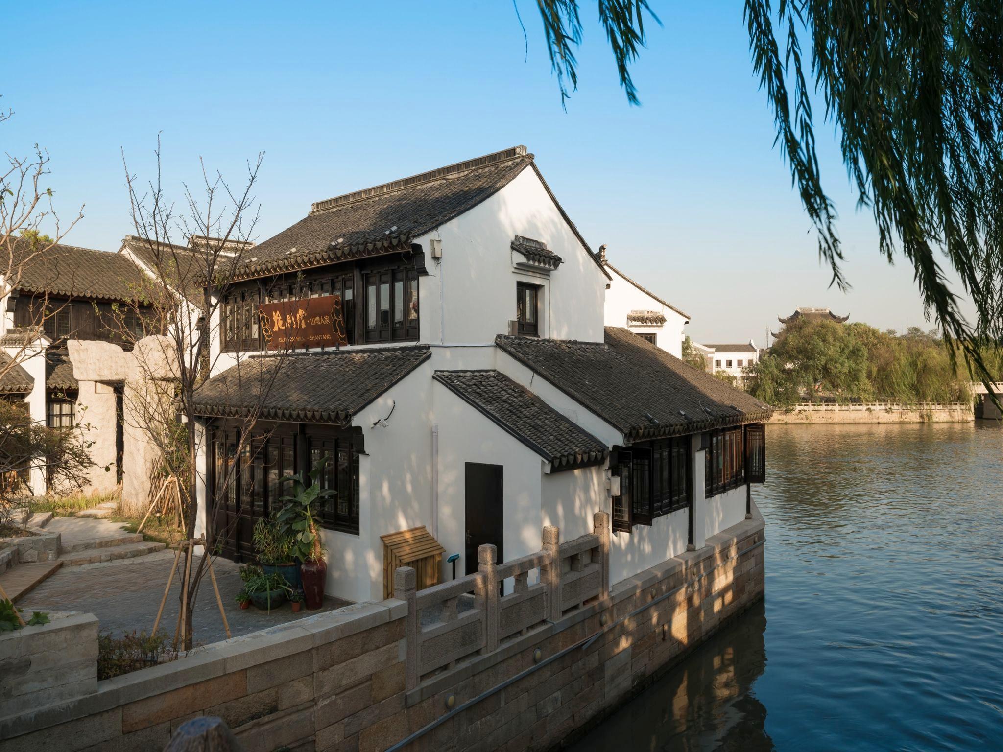 Blossom Hill Inn Suzhou Shantang