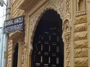 芒加尔哈维利旅馆 (Mangal Haveli Guest House)