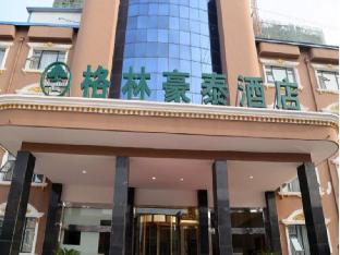 Фото отеля Greentree Inn Henan Shangqiu Sui County Suizhou Avenue Beihu Business