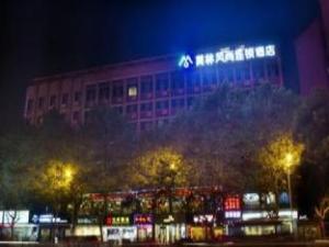 Morninginn Zhuzhou Yan Ling Jing Road Branch
