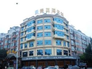 Chengdu Dezheng Hotel