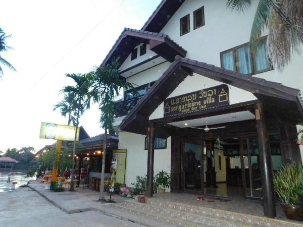 Sengahloune Villa Muang Khong