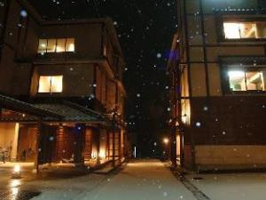 Ichiboukan Guesthouse