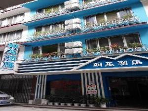 Yangshuo Mingyuan Hotel