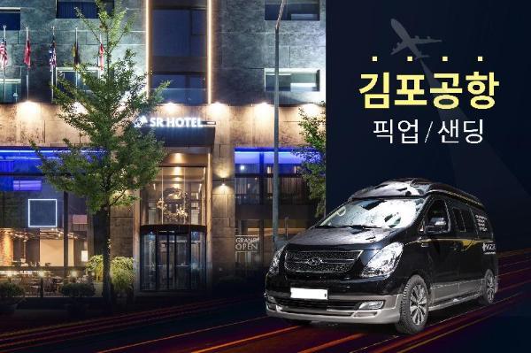 SR Hotel Seoul Magok Seoul