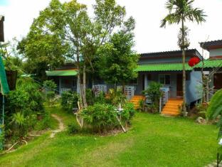Bonus Bungalow - Phuket
