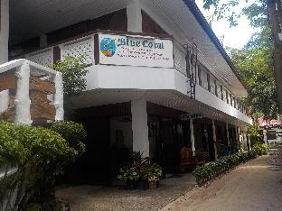 picture 1 of Blue Coral Resort Boracay
