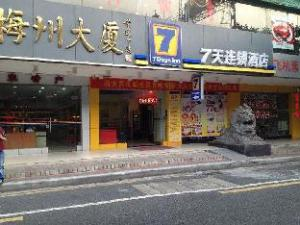 7 Days Inn Guangzhou - Fuyong Auto Parts Market Branch