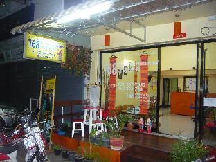 168 Chiang Mai Guesthouse 168 เชียงใหม่ เกสท์เฮาส์