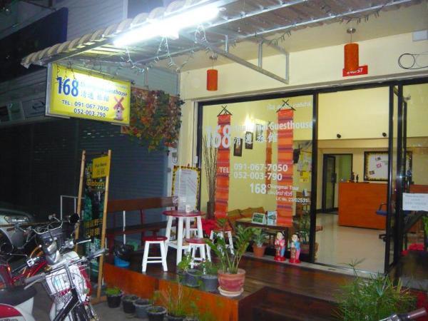 168 Chiang Mai Guesthouse Chiang Mai