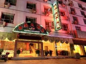 Zhangjiajie Sangyuan Grand Hotel