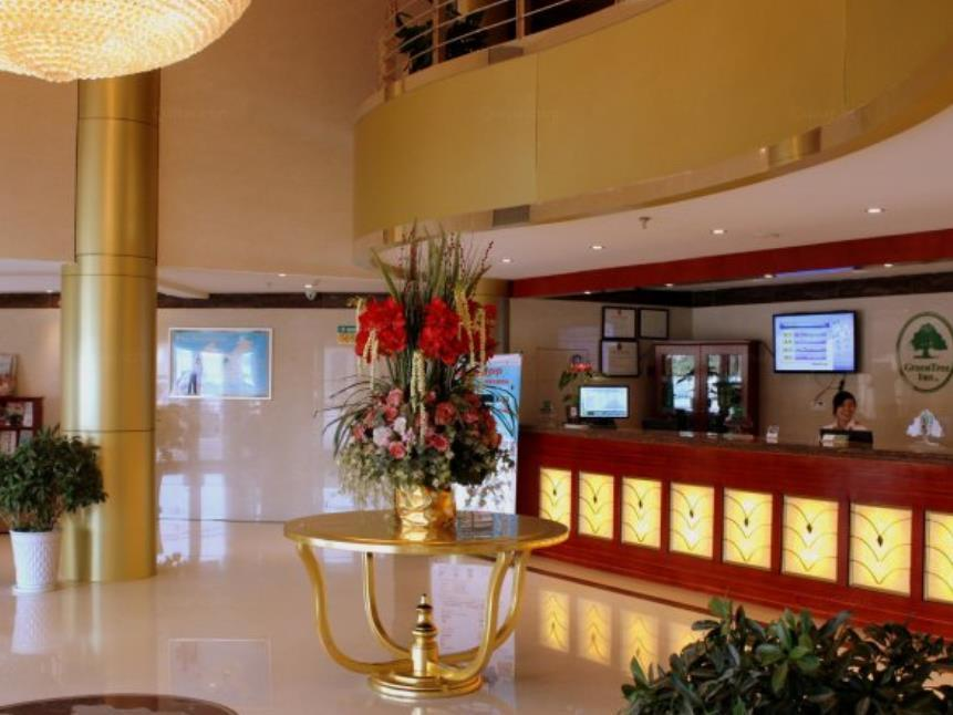 GreenTree Inn Anhui Province Anqing Guangcai Big Market Bus Terminal Business Hotel