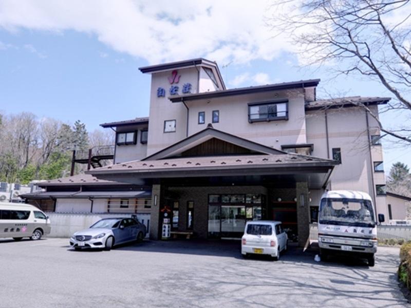 Kokoro No Oyado Jizai So Hotel