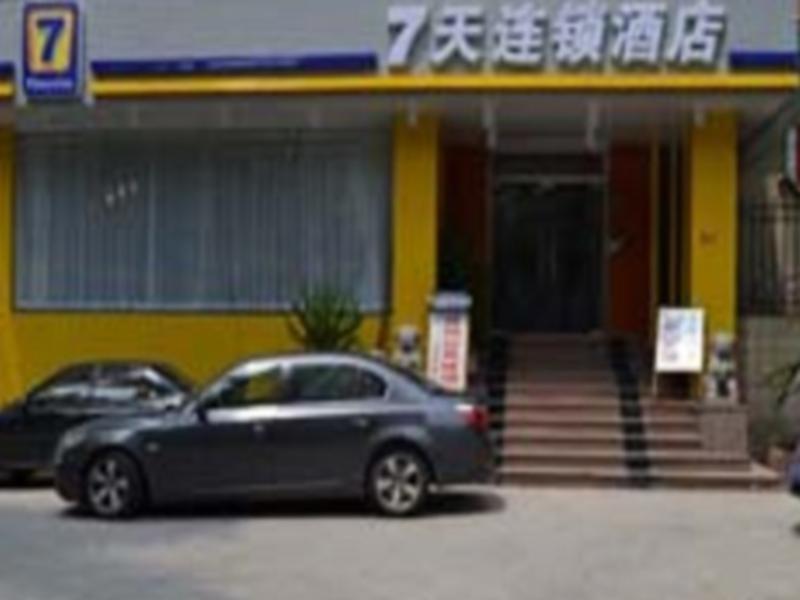 7 Days Inn Guangzhou Dongwuyuan Metro Station Second Branch