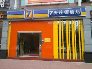 7 Days Inn Foshan Jihua Yuan Metro Station Branch