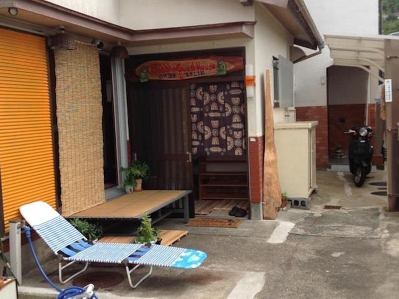 Buddha Guest House Shirahama Spa