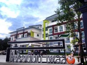 關於普耶南旅館 (Praiyanan Place)