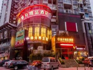 Sotel Inn Shenzhen Futian Branch