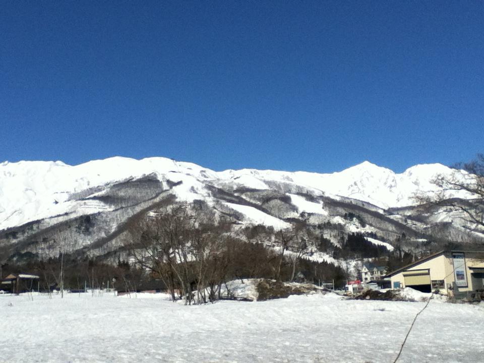Alpine Wind Hakuba