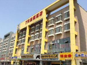 7 Days Inn Kunshan South Station Of High-Speed Railway