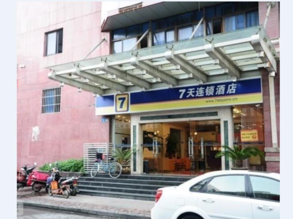 7 Days Inn Kunshan Walking Street Of Renmin Road