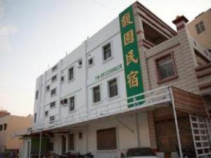 Fu Yuen Homestay