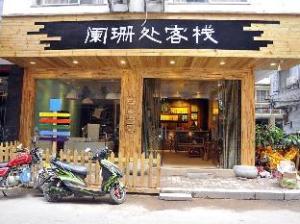 Yangshuo Lan Shan Chu Youth Hotel