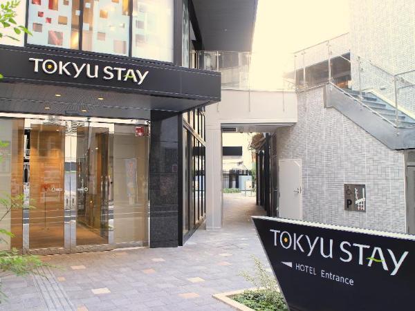Tokyu Stay Shinjuku Tokyo